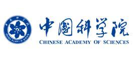 2019年中国科学院院士增选当选院士名单公布