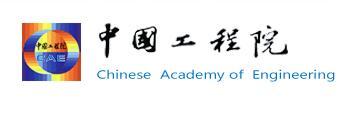 中国工程院2019年院士增选结果公布