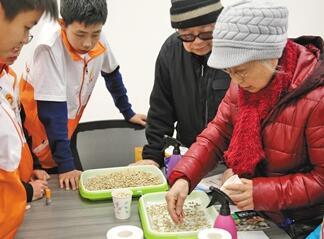 [职通车]北京注册志愿者达438.3万人