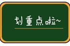 """""""双高计划""""落地 久旱逢甘露高职迈入""""双高""""时代"""