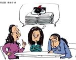 三位教育女记者谈减负:道理都懂,然而……