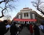 2020年考研今日开考 42.5万考生报考北京市招生单位