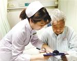 西安一医院推出护理试卷 患者出院前得考过85分及格线