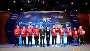 華廣學子在大學生數字技術比賽中取得優異成績