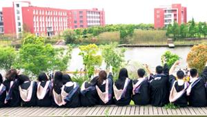 2020年華理中澳合作MBA項目招生簡章