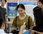 武汉事业单位公开招聘1676人 教师和医生岗位占比过半