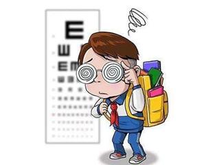 """在线学习时间不要太长!谨防疫情后""""小眼镜""""增多"""