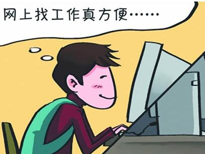 2月15日起 四川省2020年高職單招網上咨詢會等你來了解
