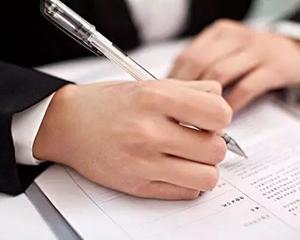 教育部科技部印发意见要求规范高等学校SCI论文相关指标使用