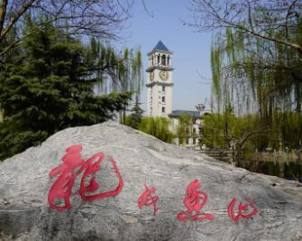 """西安外事學院獲陜西省教育係統""""文明校園""""榮譽稱號"""