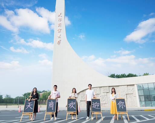 天津商业大学招生与就业处副处长侯越:家长可为考生营造良好的备考环境