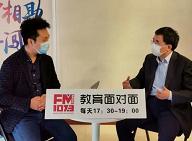 """北京:分批次分类型准备开学工作 非毕业年级暂不占周末和暑假""""补课"""""""