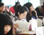 2020年上半年大学英语四六级口语考试取消 笔试时间待定