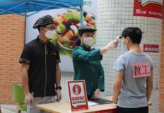 华南理工大学广州学院开展疫情应急处置演练