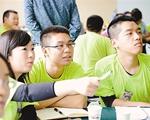 北京青年安心創業再出發