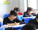 2020年上半年中小学教师资格考试推迟至下半年一并组织