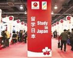 学费多少、如何选校 留学日本你了解多少