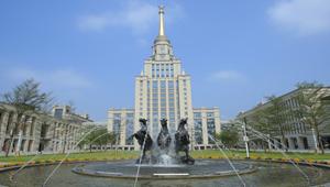 深圳北理莫斯科大學2020年本科綜合評價招生簡章