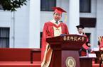 華東師范大學舉辦2020屆畢業典禮