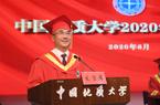 中國地質大學(武漢)校長王焰新寄語2020屆畢業生