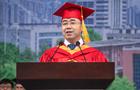 """重慶大學校長寄語2020屆畢業生學會""""擁抱改變"""""""