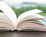 武漢復學復課時間定了 高中7月10日、初中8月10日