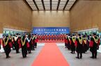 天津大學舉行2020年畢業典禮