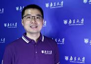 招办主任拍一拍你 告诉你爱上南京大学的三个理由