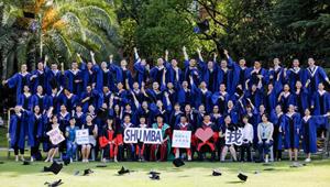 上海大學MBA舉辦2020屆畢業典禮