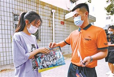 [考动力]北京今年首封高考录取通知书送达