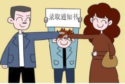 2020年陕西高考录取正在进行中 提醒及时关注录取进程