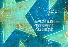"""""""三十而已""""看留学"""