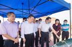 廣東省教育廳領導蒞臨廣海寸金調研指導