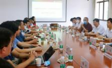 華南理工大學廣州學院開展教師節慰問座談活動