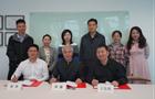 西安外事学院发力国际数字文创产业签约仪式在京举行