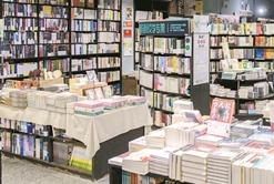 书店不赚钱?蓄势求变局