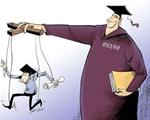 研究生能否畢業,該不該由導師説了算?