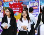 2020届毕业生就业局势总体稳定