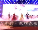 三萬師生線上線下共慶燕京理工學院成立15周年