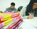 2021年国考今起报名 542个部门招25726人