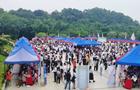 广东高校举办2020年首场线下综合招聘会