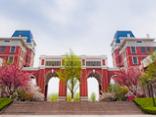 山东财经大学燕山学院9个创新创业训练计划项目获得立项