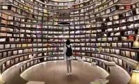 """进网红书店,你是游客还是""""书虫"""""""