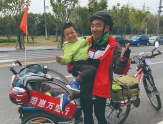 """父亲带3岁儿子""""万里骑行"""":朝夕陪伴,与儿一同成长"""
