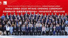 北郵-法國裏昂商學院EMBA項目舉行2020級開學典禮