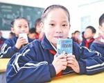 武汉倡导中小学生多喝奶 到2030年摄入量提高15%以上