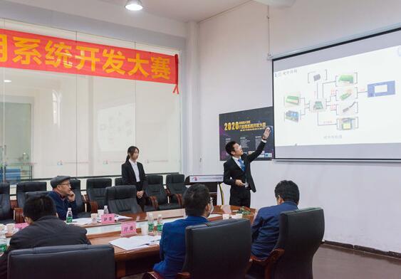 華廣學子在粵港澳大灣區IT應用係統開發大賽中榮獲特等獎