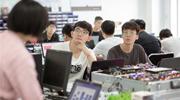 大連東軟信息學院44門課程獲批2020年省級一流本科課程