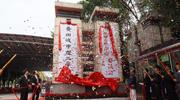廣州城市理工學院正式揭牌