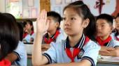 北京小升初入學信息核查工作已啟動